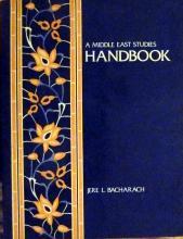 A Middle East Studies Handbook (Seattle: University of Washington Press, 1984)