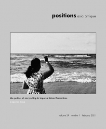 Positions Cover Image