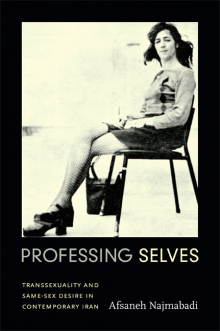 "Poster for ""Professing Selves"" lecture"