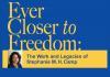 """Stephanie Camp memorial poster, """"Ever Closer to Freedom"""""""